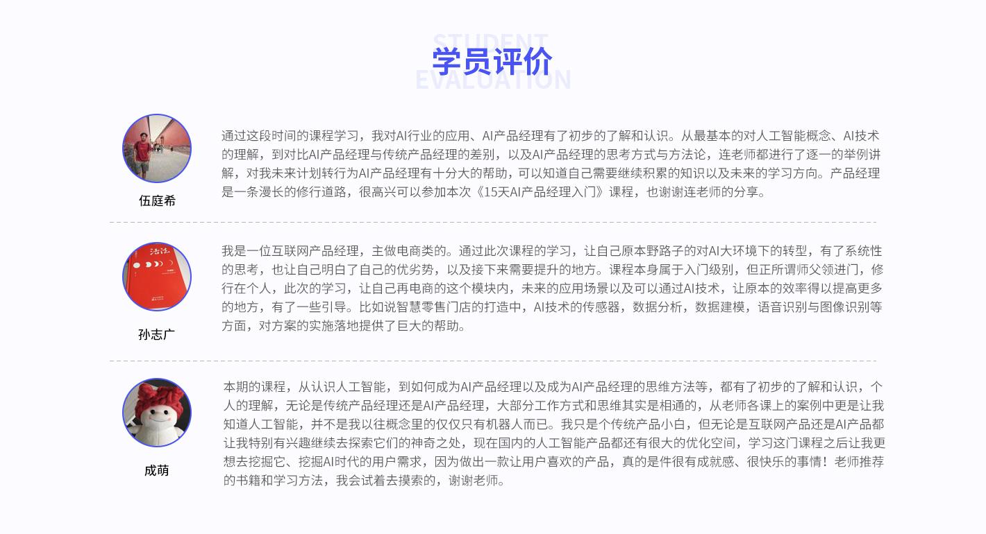 pc页面(切图)_11.jpg