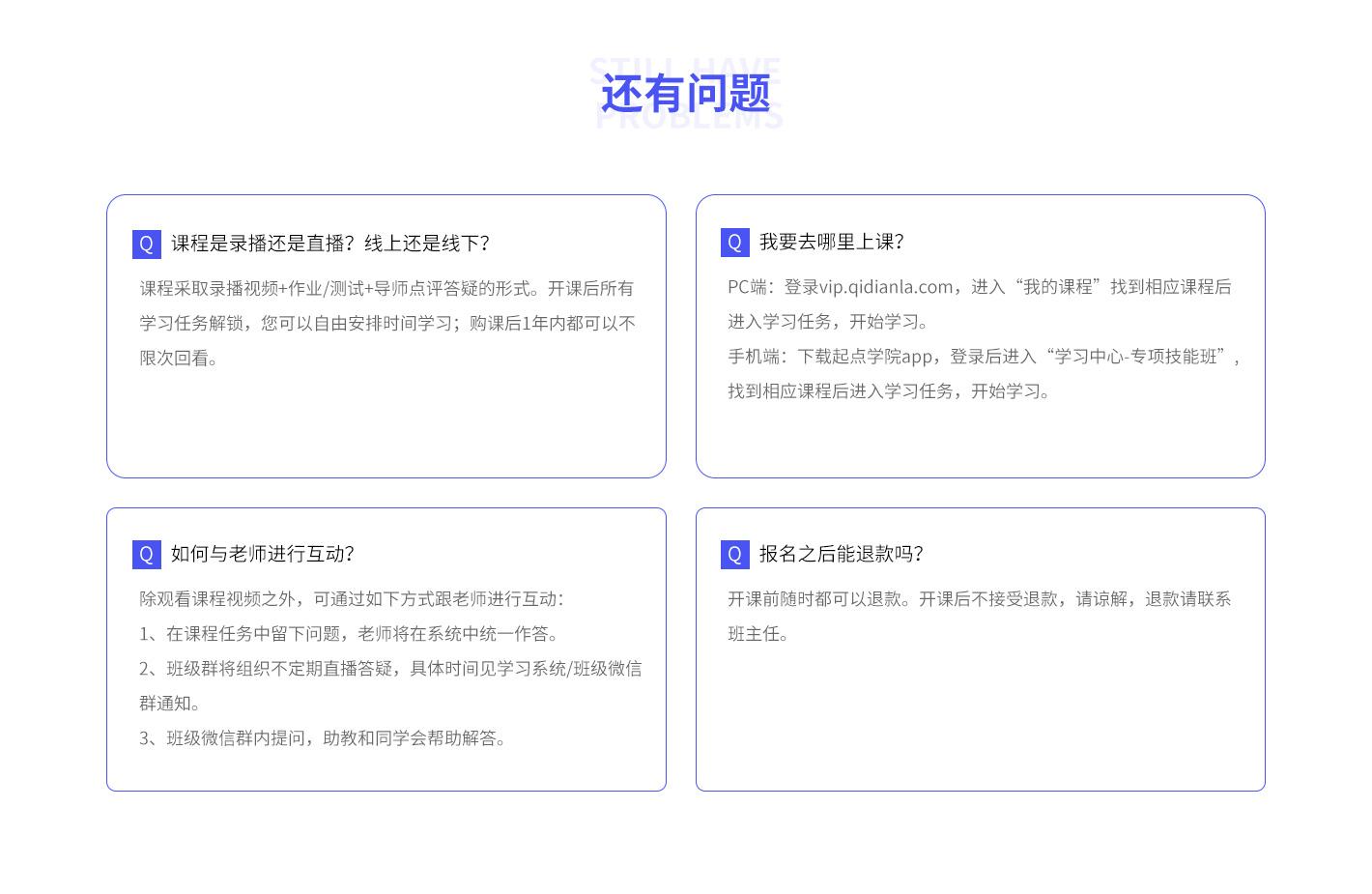 pc页面(切图)_12.jpg