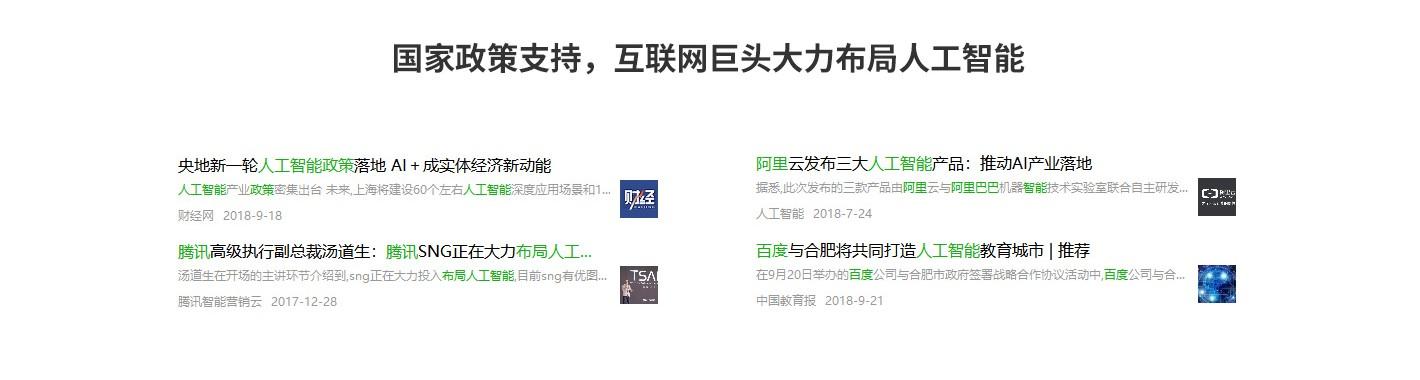 pc页面(切图)_01.jpg