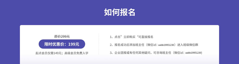 产品经理的技术必修课-pc_09.jpg