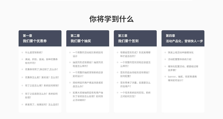 营销工具产品设计-pc_06.jpg