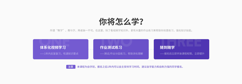 营销工具产品设计-pc_07.jpg