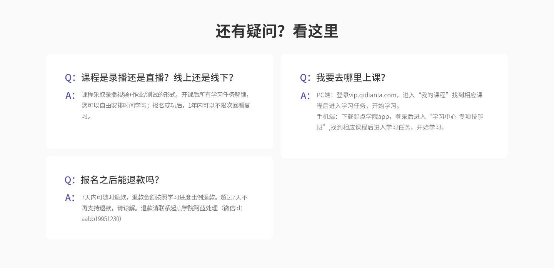 营销工具产品设计-pc_11.jpg