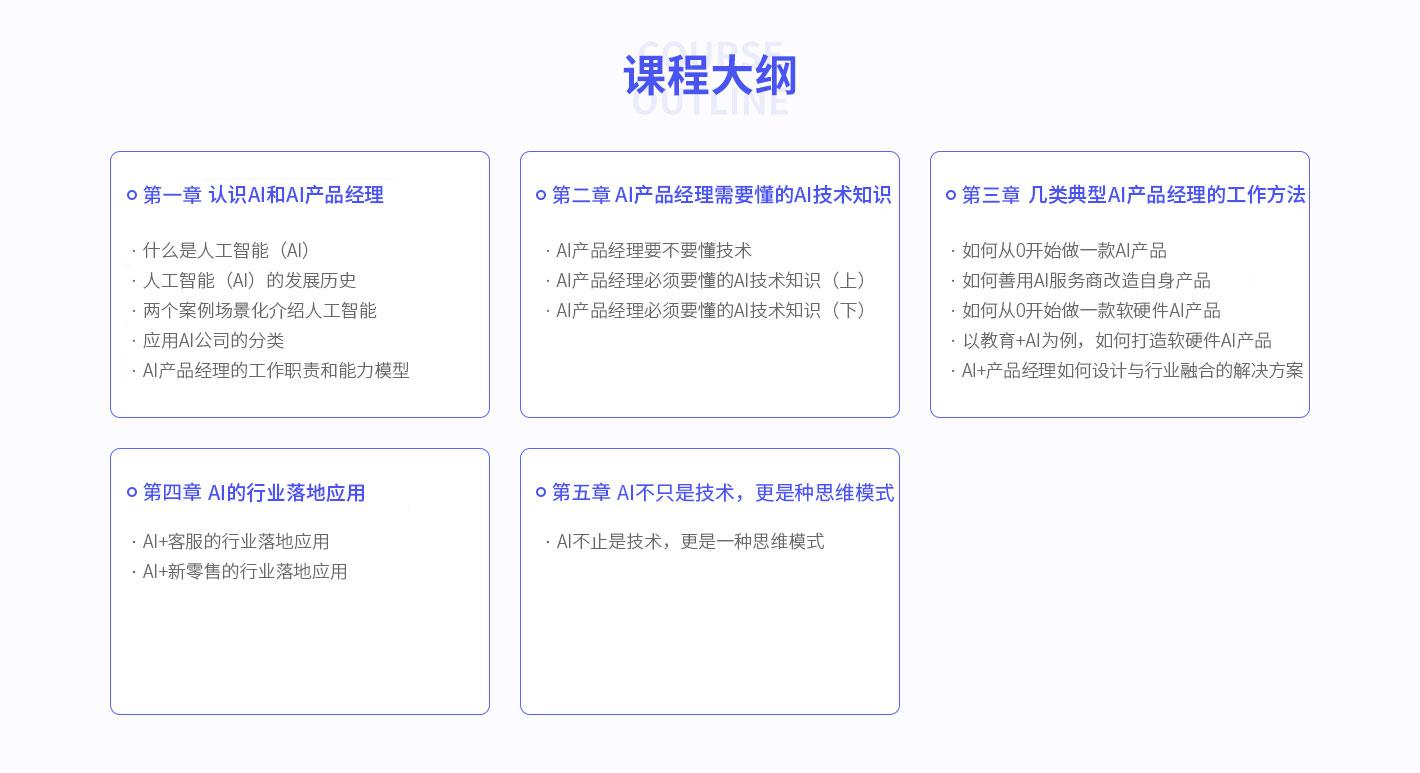 pc页面(切图)_07.jpg