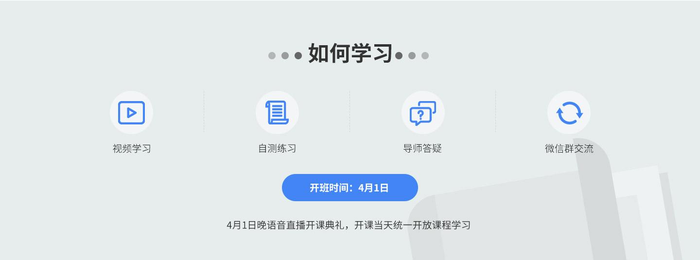 文档课课程详情-pc-2_14.jpg