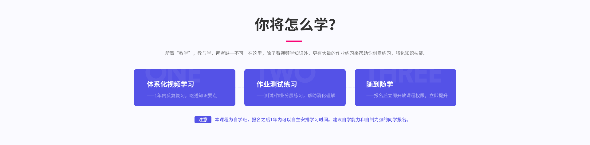 axure课程web_06.png