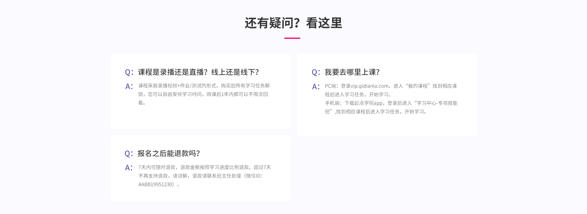 axure课程web_08.png