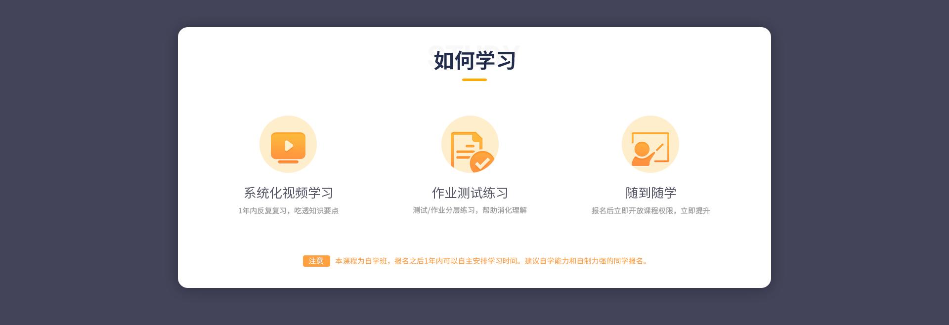 交互入门web_06.png