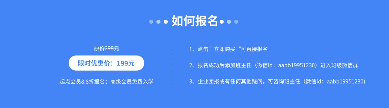 文档课课程详情-pc-2_15_限时.jpg