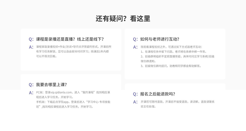 产品经理的技术必修课-pc_13.jpg