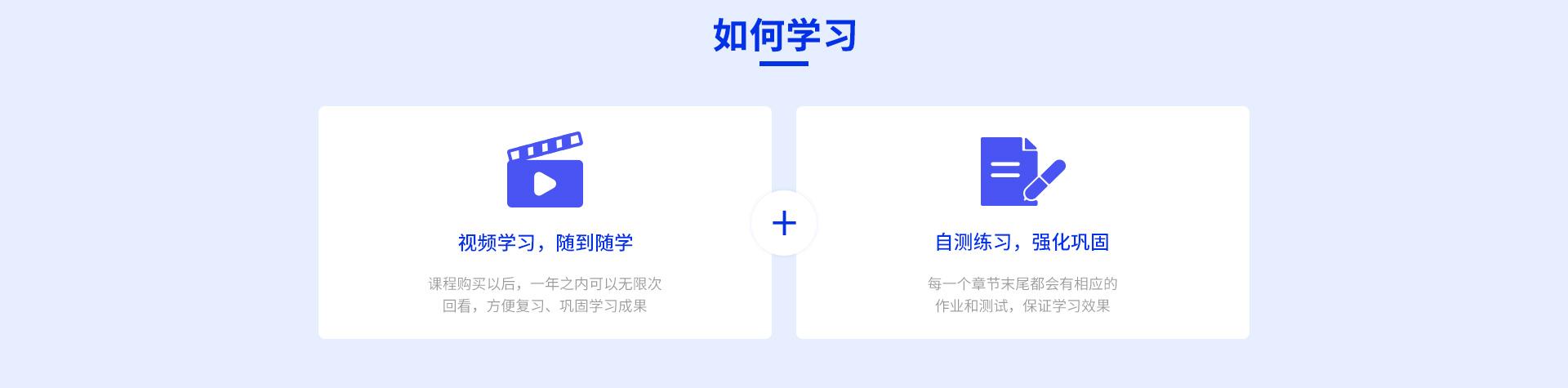 课程介绍页(pc端)_08.jpg