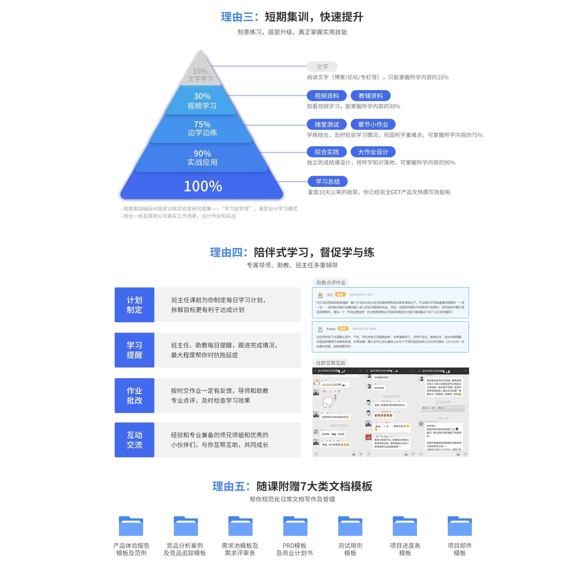 5.学习模式.jpg