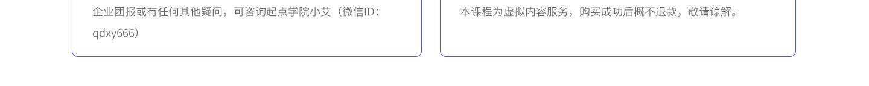 自学班_02.jpg