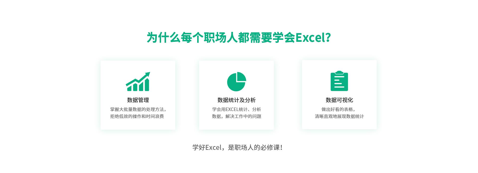 excel-PC_01.jpg