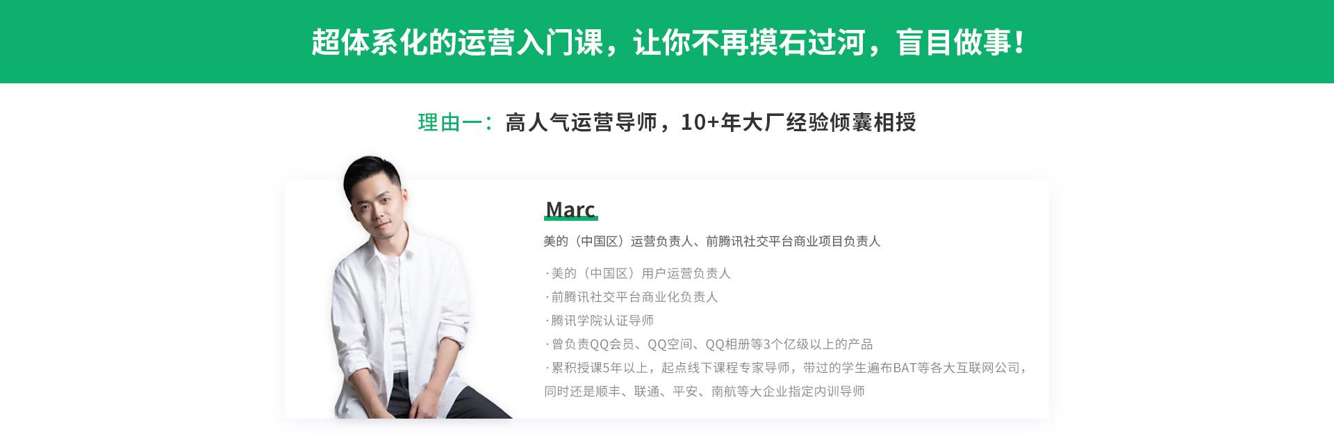 MRAC(1).jpg